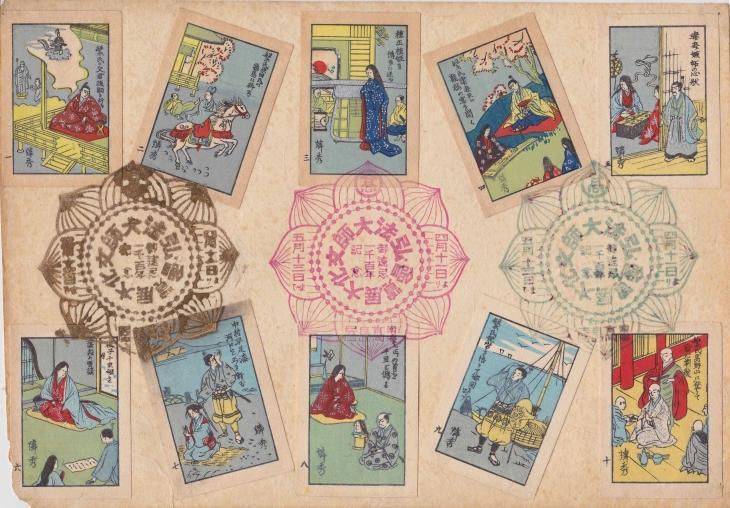OTE JAPANILAISESTA KERÄILYALBUMISTA vuodelta 1935