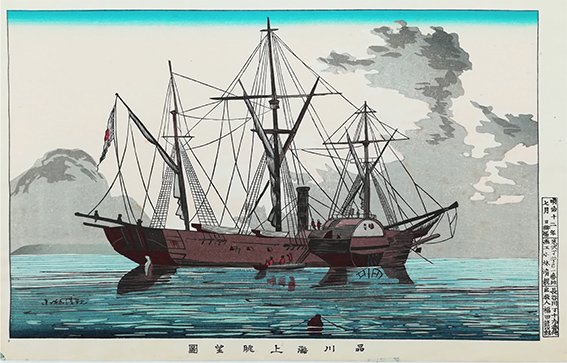 Kiyochika