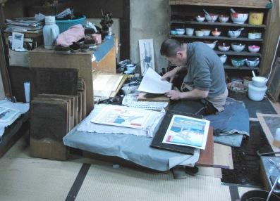 photo3_printer