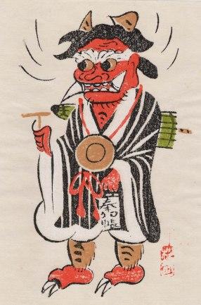 oninonembutsu