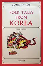 korealaisiasatuja