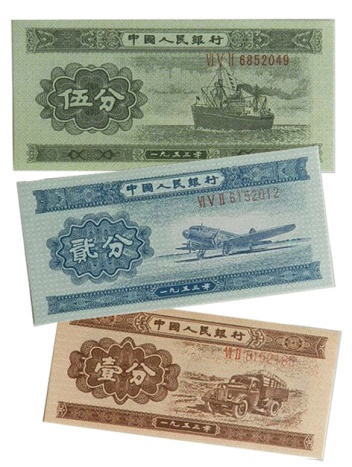 FEN-rahakokoelma