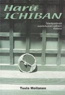 haruichibankansi